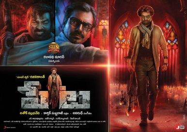 Image result for rajinikanth peta movie telugu review