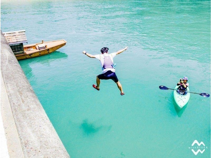 test ツイッターメディア - 【高知・四万十川 】 日本最後の清流と称される四万十川の人気プラン「2人乗りカヌー体験!(1時間)沈下橋の周りでおてがるカヌー体験!*限定1艇!」は3月からオープン◎毎年大人気です♪詳細は→ https://t.co/vvo1sONF44 #四万十川 #高知 #アクティビティ https://t.co/wNDlAASVoS