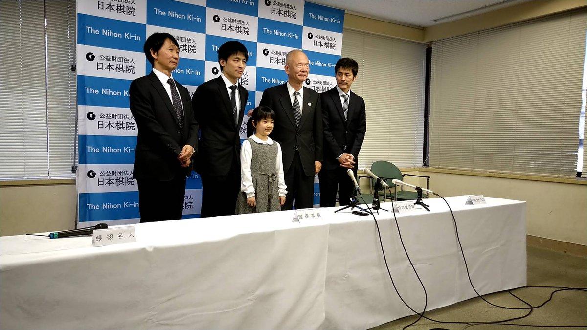test ツイッターメディア - 英才枠採用の棋士が日本で初めて誕生しました。仲邑菫(すみれ)さん9才です。張名人との試験碁では先逆のハンデで半目差でした。私は彼女が8歳の時2子で負かされてます。世界チャンピオンを目指す菫ちゃんを皆さん応援よろしくお願いします。 https://t.co/JeBo214ozP