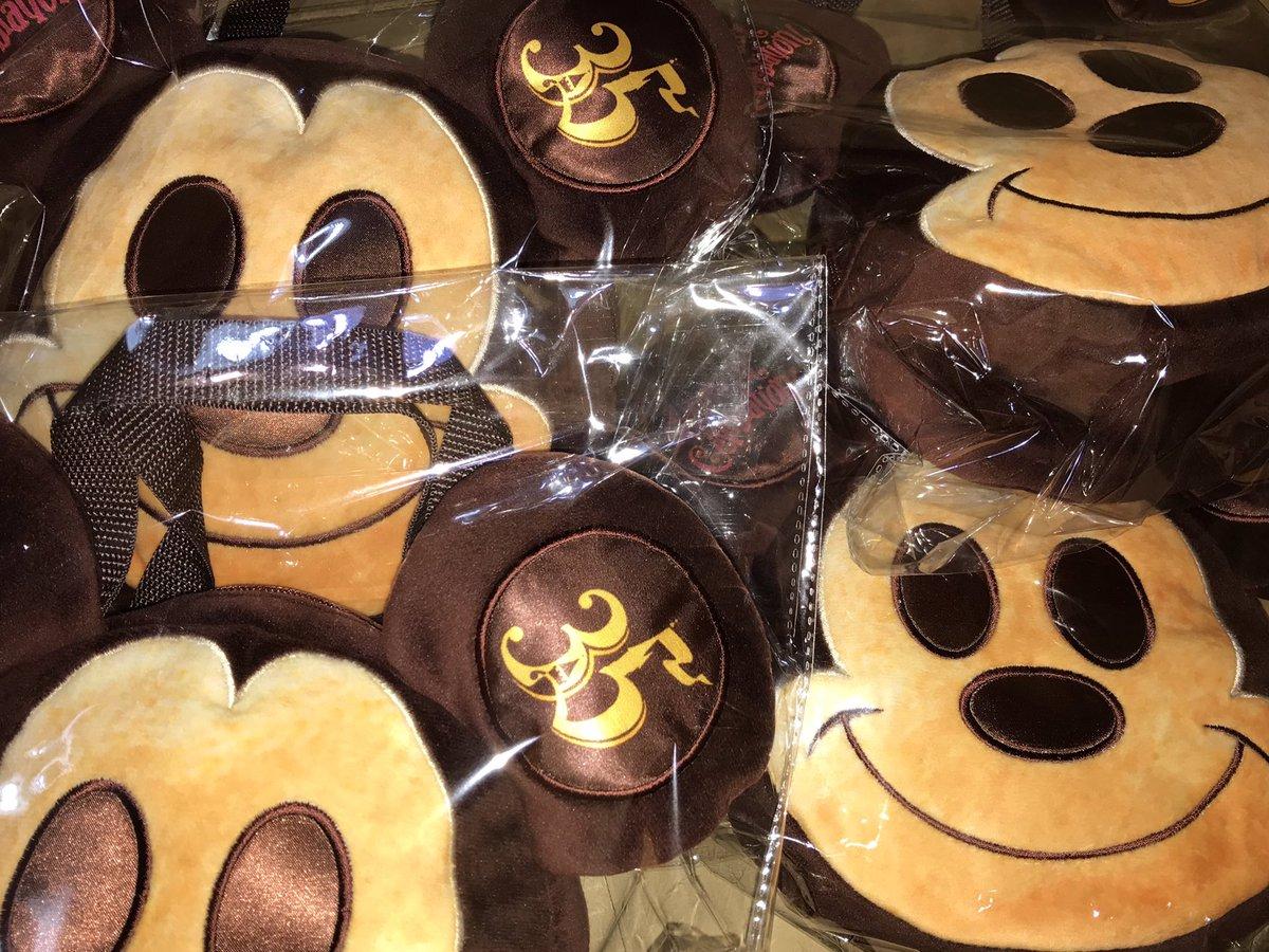 test ツイッターメディア - 一通りお得意様に配り終えたので、余りを放出します メルカリで探して下さいね 自分達はパンを捨てたりしませんよ #スタッフが美味しく頂きました ミッキー パン スーベニア ランチケース ポーチ #TDR_MD #TDR_NOW https://t.co/4DJrMx7Zs3