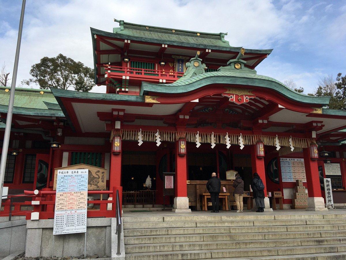 test ツイッターメディア - I'm at 富岡八幡宮 in 江東区, 東京都 https://t.co/YpuKnp6Wjy https://t.co/LwQO2LOK4Z
