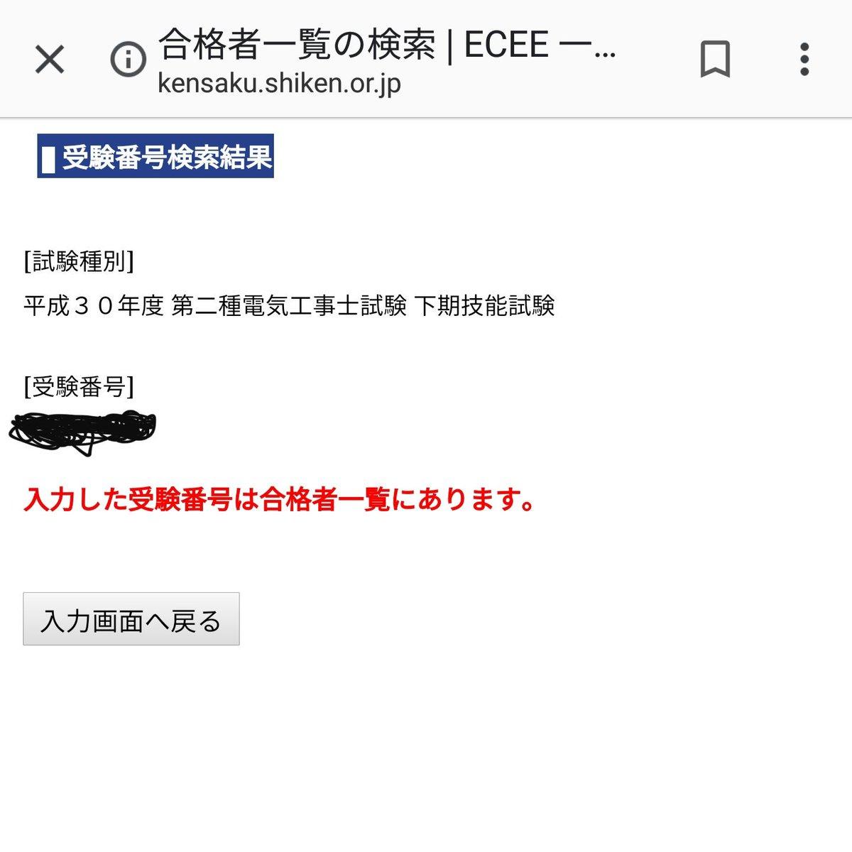 test ツイッターメディア - よっしゃい!! https://t.co/9dQbx6Ilyr