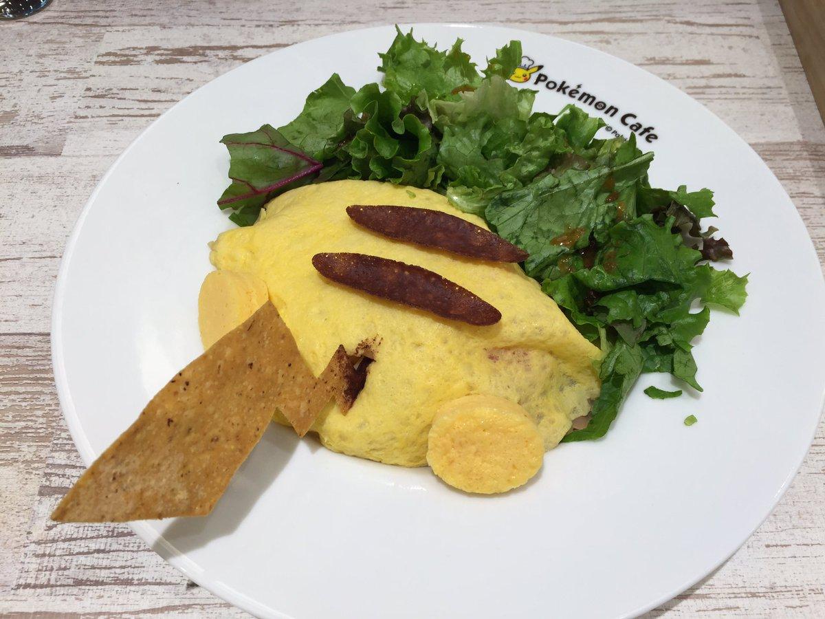 test ツイッターメディア - ポケモンカフェのカルボナーラ美味しかったんだけど、カルボナーラ好きには物足りないカルボナーラだと思う…食べたい https://t.co/s6Lgt9LHht
