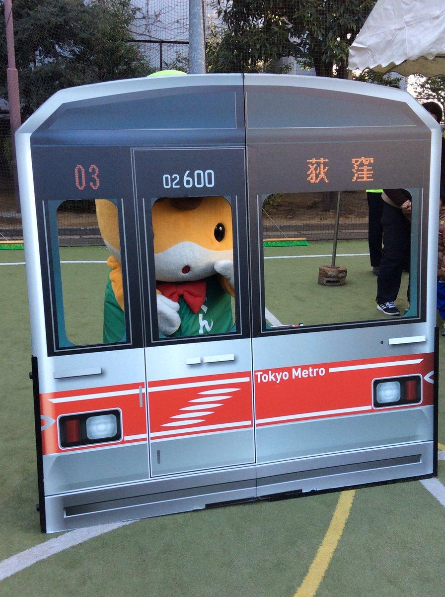test ツイッターメディア - ぐんまちゃんが東京メトロ丸ノ内線の運転手❓ #雪だるまフェア https://t.co/laOjiv33sw