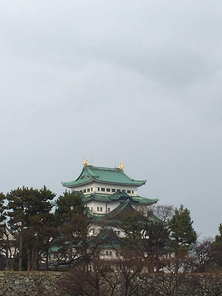 test ツイッターメディア - おっはよ〜ございます。  今日は、名古屋城・あいち航空ミュージアム・MRJの工場見学です。  早速、名古屋城〜 https://t.co/TeQmWs9CnD