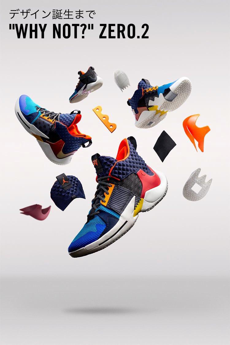 test ツイッターメディア - 完売でラクマでめっちゃ売られてるけど売れてない😂返品からのリストック待と🙄 Nike SNKRSでチェック:https://t.co/LLxiHoxU31 https://t.co/tQTNTHkCFu