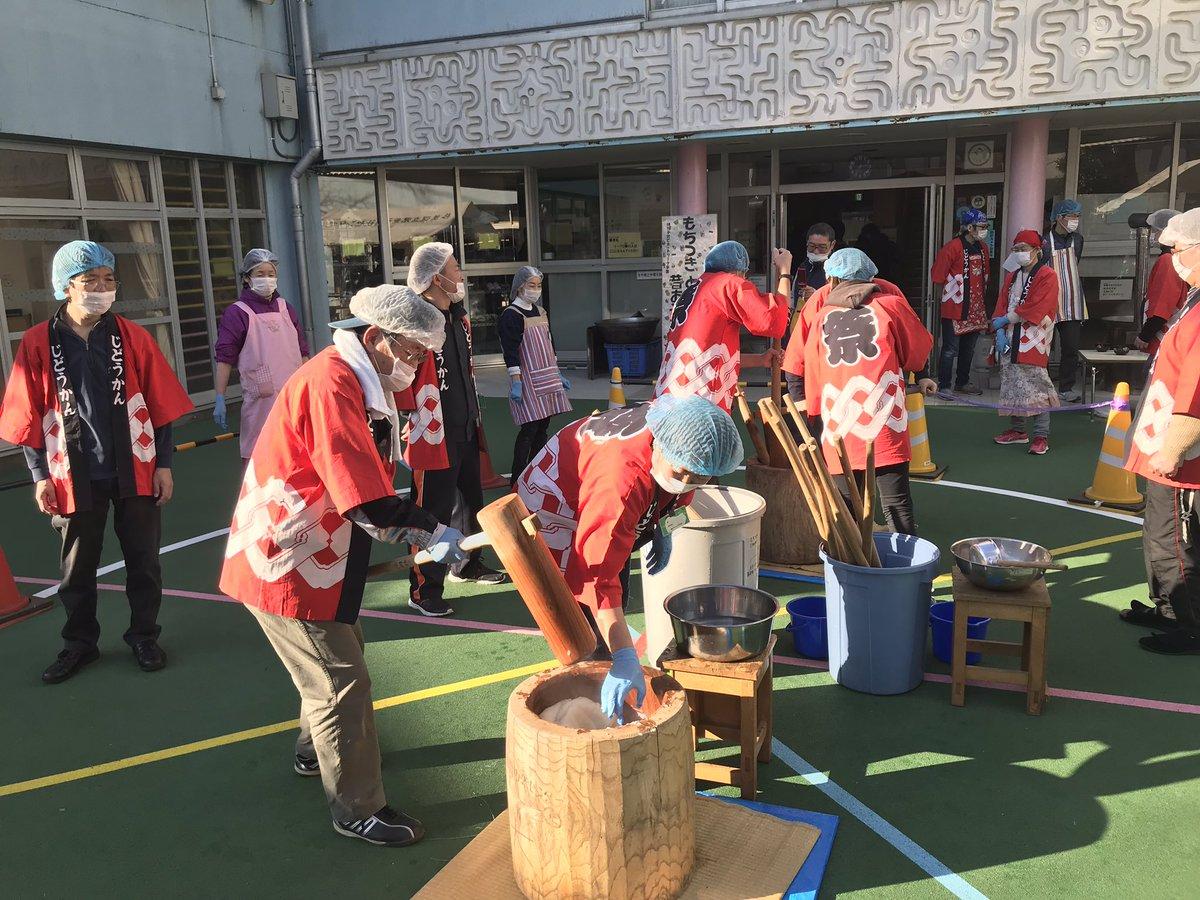 test ツイッターメディア - 浜田山児童館のお餅つき https://t.co/gQ7HO8iZPz