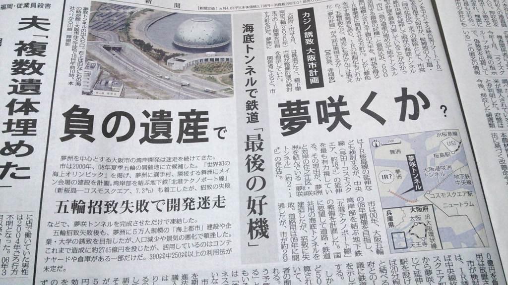 test ツイッターメディア - 【カジノ】大阪IR構想Part1【夢洲】 https://t.co/FP2eIynHMo https://t.co/XHmqUp1Uq4