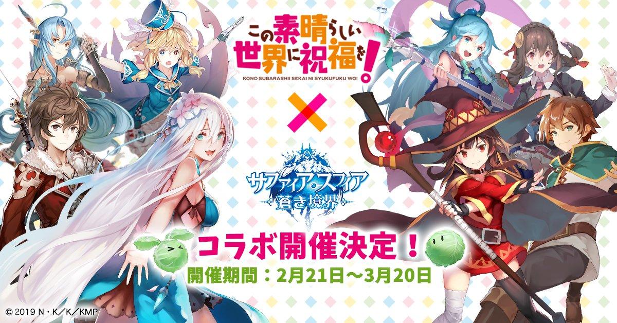 中國RPG遊戲《蒼藍境界》日文版將於2020/1/16停運 - lkkspp780326的創作 - 巴哈姆特