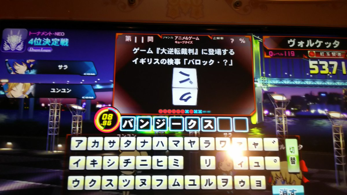 test ツイッターメディア - おおおお!! https://t.co/0OscHwrHXj