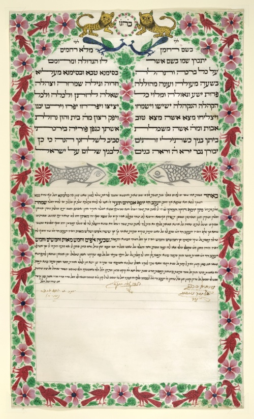 An Indian ketubah from Calcutta, bearing the date November 11, 1887. Credit: British Library/Public Domain - with fish and florals, as well as two lions at the top.