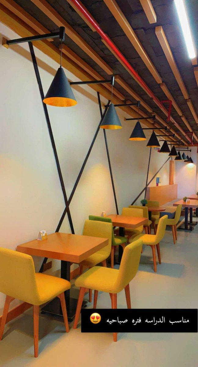 مطعم تكا وي Tikkaway بالرياض