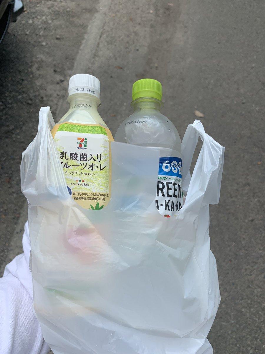 test ツイッターメディア - うわい!!!セブンイレブンだいちゅき!!キャッシュレス生活たのちい!! https://t.co/brRrUli9Dk