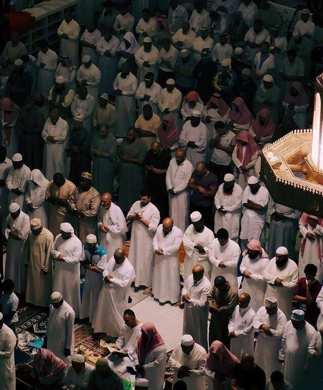 مفاهيم القرآن