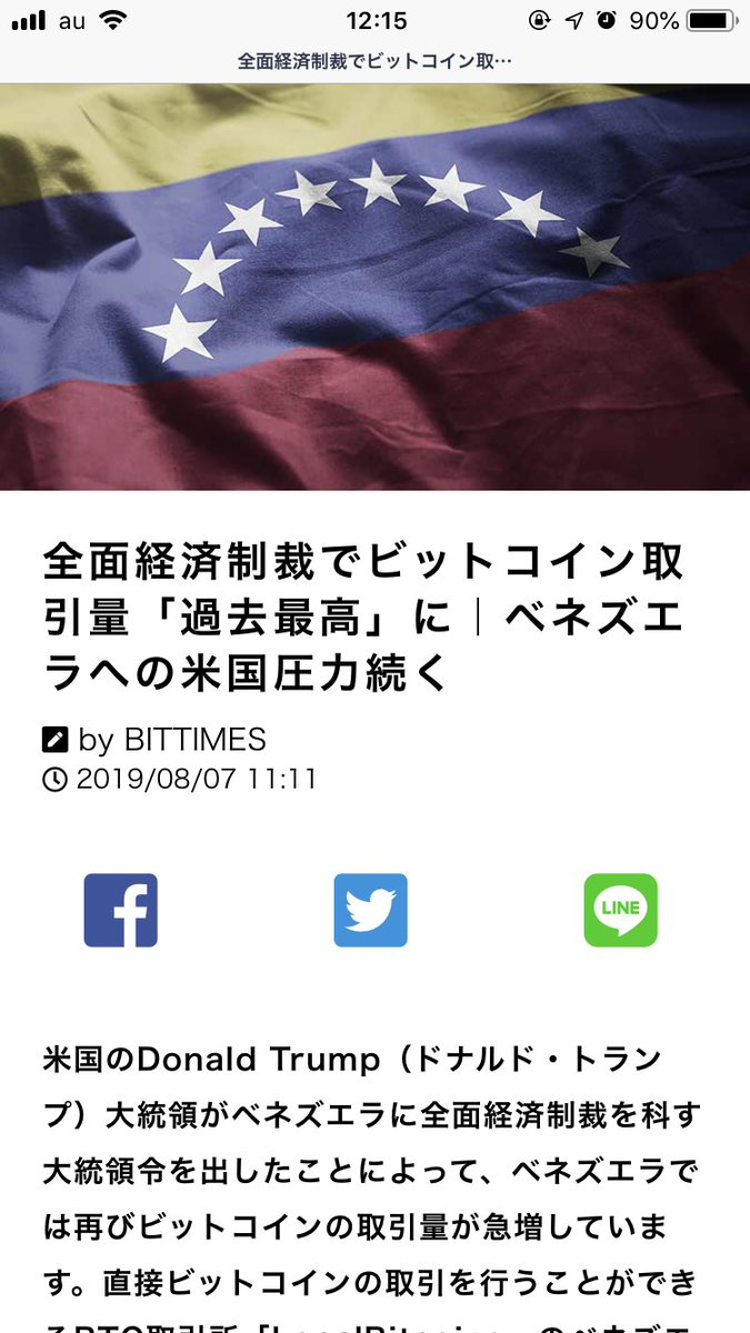 test ツイッターメディア - 自国通貨に自信がない国では暗号通貨や金の需要が高まっていますね。日本の資産価値が消えていくいま、日本円はどうなっていくのか。 https://t.co/jU6FLPAspT