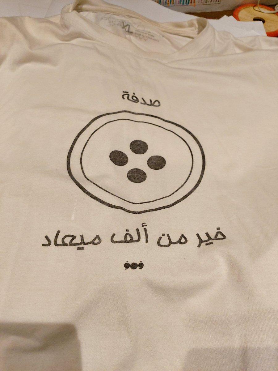 محمد القرطبي على تويتر دخلت إلى مسجد صغير في زقاق في