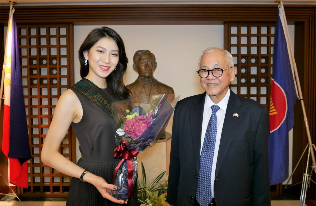 test ツイッターメディア - ミス・アース日本代表、伊徳有加さん 駐日フィリピン大使を表敬訪問 https://t.co/4a4bT1WU55 https://t.co/T84jU6XJlc