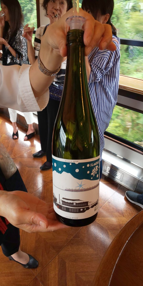 test ツイッターメディア - 2018ミス・アース新潟のおねいさんがフードロストのお話を聞きながらしろー君の大好きな振る舞い(おつまみと日本酒)を堪能。ためになるお話をわかりやすく・・・知的な方だ。 https://t.co/KGFIhdS0Bg