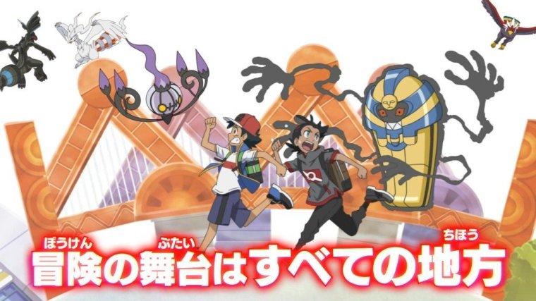 Resultado de imagem para ash and go new pokemon