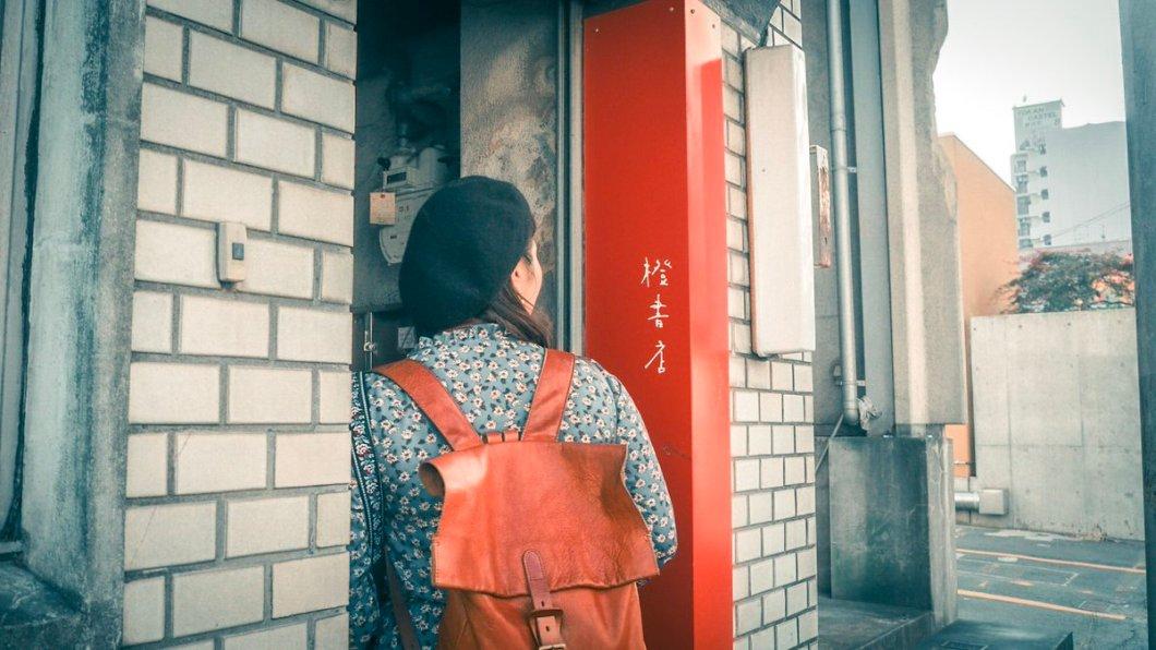 test ツイッターメディア - 本や雑貨がお洒落に飾られていてカフェもついている『橙書店』。 雰囲気がビンテージぽく、いつまでも居座りたい空間でした。  #GENIC_LOCALS #かんぽの宿 #熊本旅行 https://t.co/z04tVJwhNz