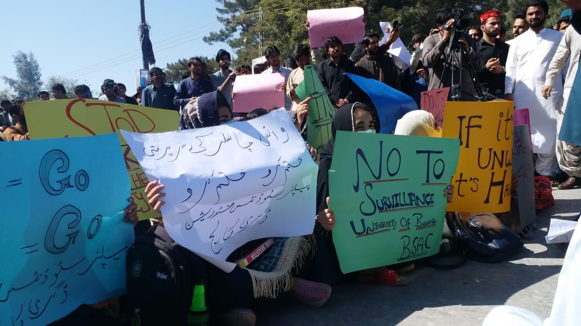 Image for the Tweet beginning: بلوچستان یونیورسٹی میں خفیہ کیمروں