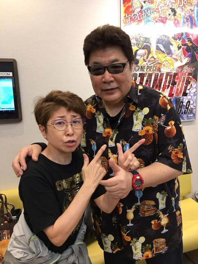 Mayumi tanaka is a japanese voice actor known for voicing monkey d. Artur Library Of Ohara On Twitter Voice Recording For The Baby Shake Episode Was Recently Completed Here S A Commemorative Photo Of Luffy And Kaido S Voice Actors To Celebrate It Https T Co Pp5bzsnzhh
