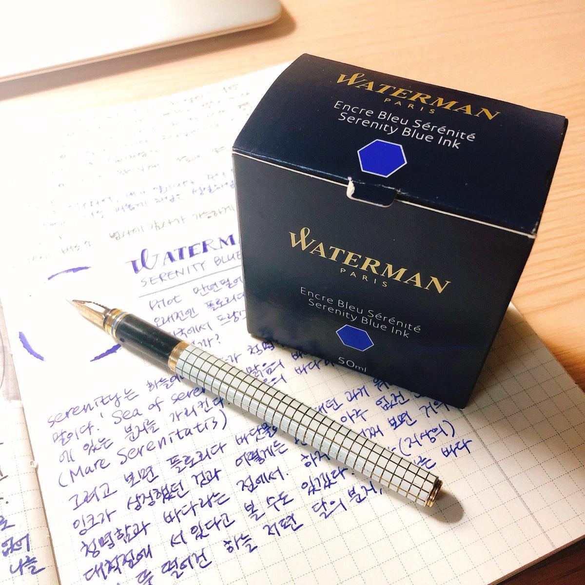 워터맨 세레니티 블루 잉크