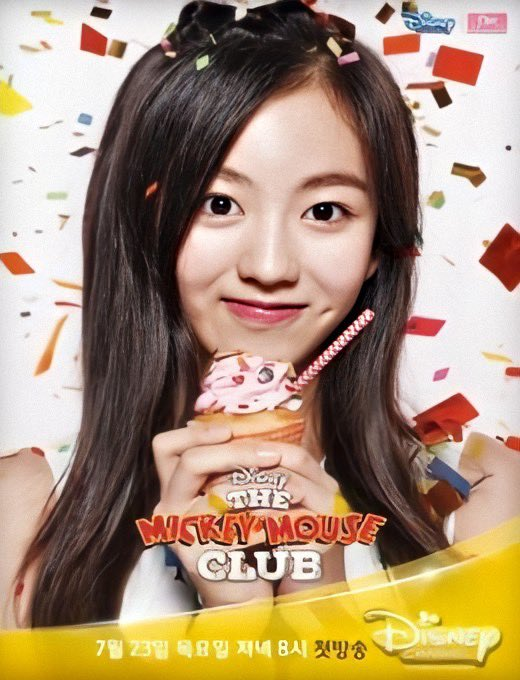 Image result for koeun mickey mouse club smrookies