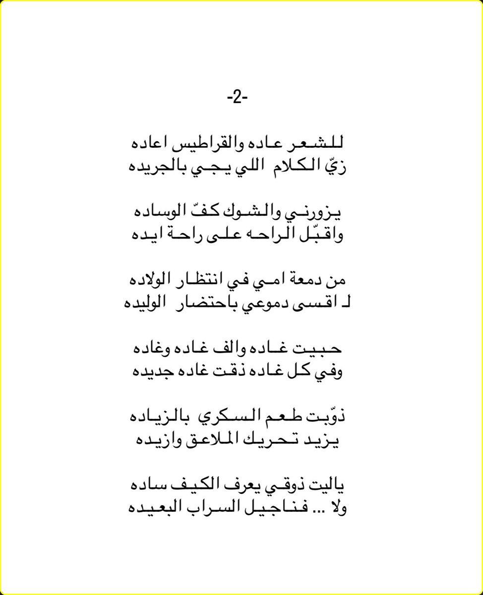 م ح م د استغفرالله Mmoo6232 Twitter