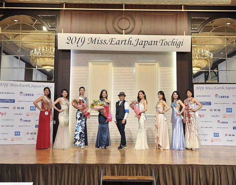 test ツイッターメディア - 【プレイバック2019】「世界4大ミスコン」の一つである「ミス・アース・ジャパン」栃木大会に公式スタジオとして参加しました。グランプリに輝いた中村さんは立教大学の後輩で、在学中も「ミス立教」ファイナリストとして活躍されていたそうです #立教 #ミス・アース https://t.co/6OuG6kWOd1