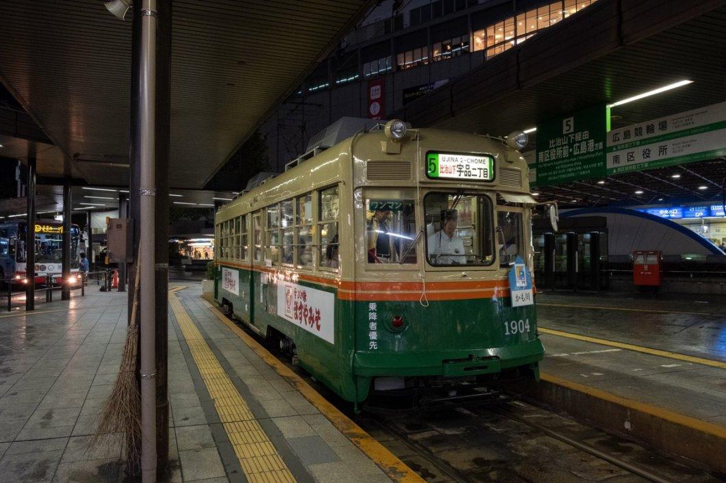 test ツイッターメディア - #路面電車🚃  See more of my photographworks👇🏻 📸https://t.co/jRwAKcfsO3 #日本観光 #広島旅行 #hiroshimatravel #広島電鉄路面電車 #trolleys #streetcars #tram #phototellstories #storyofthestreets #街角スナップ #路面電車の旅 #車長 #tramstop #tramstation #railwaysphotography #旅の途中 https://t.co/QGzRg0jbaF