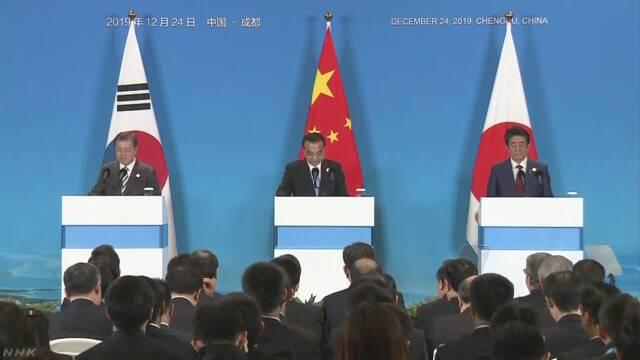 test ツイッターメディア - 日中韓首脳会議 北朝鮮問題解決に向け3か国連携で一致 https://t.co/rubT0ijiUG https://t.co/SjPO9EN7V6