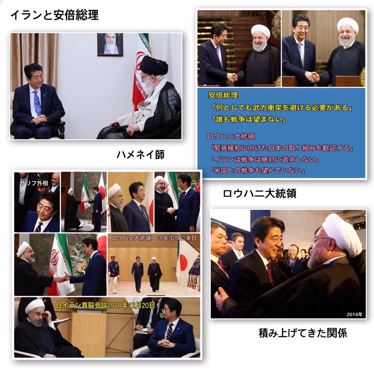 test ツイッターメディア - 河野防衛相、イラン国防相に① 日本関連船舶の航行の安全にイランの協力を求めた②海上自衛隊の中東派遣も説明声高に何でも反対、反対と言ってればいい野党と違って着々と根回し交渉に励む安倍政権現行憲法下で地道に日本が出来ることをやるしかない。米国の同盟国でこれが出来るのは日本だけ https://t.co/QUOMcTiUXp https://t.co/Bs9yPKW3Av