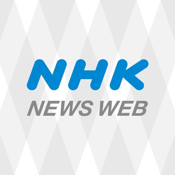 test ツイッターメディア - バス事故4年前に犠牲者を悼む (NHK)大学生など15人が死亡した軽井沢町のバス事故から15日で4年になるのを前に、13日、事故現場近くの慰霊碑には、献花などをする人たちが訪れ、犠牲者を悼んでいました。 平成28年1月15日に、軽…https://t.co/gE6J9j6tLs#ニュース#相互フォロー#拡散希望 https://t.co/qTJXBGLLmf
