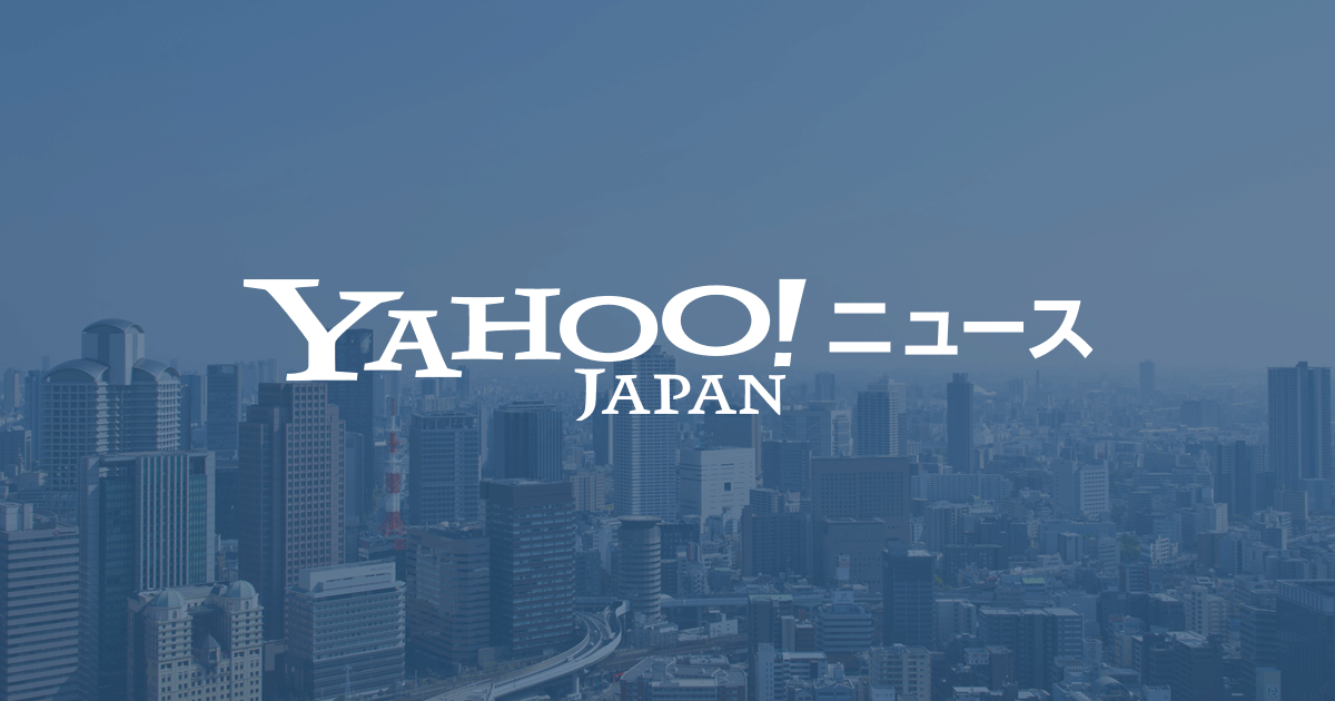 test ツイッターメディア - 日米安保60年 今後も同盟強化 https://t.co/za7L01OZQX -byのの子 https://t.co/uFlpTNe0ZK