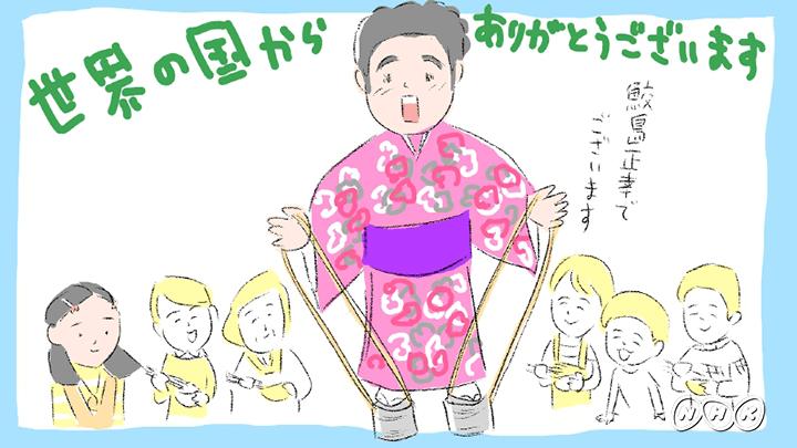 test ツイッターメディア - 【連続テレビ小説『スカーレット』第97回・矢部太郎さん】鮫島~!って言いたくなりますね。きみちゃんからしたら1200度にやっと到達した瞬間に缶ポックリ!?八郎さんも朝起きて外に出たら、え……続きは https://t.co/B0PubcpDN2 #スカーレット #朝ドラ https://t.co/qKOE7GjnaM