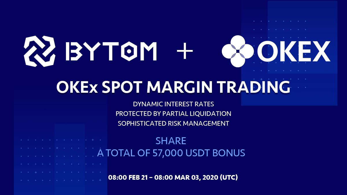 #BTM spot margin trading is now LIVE on #BTM & Savings Exciting promotions & bon... 1