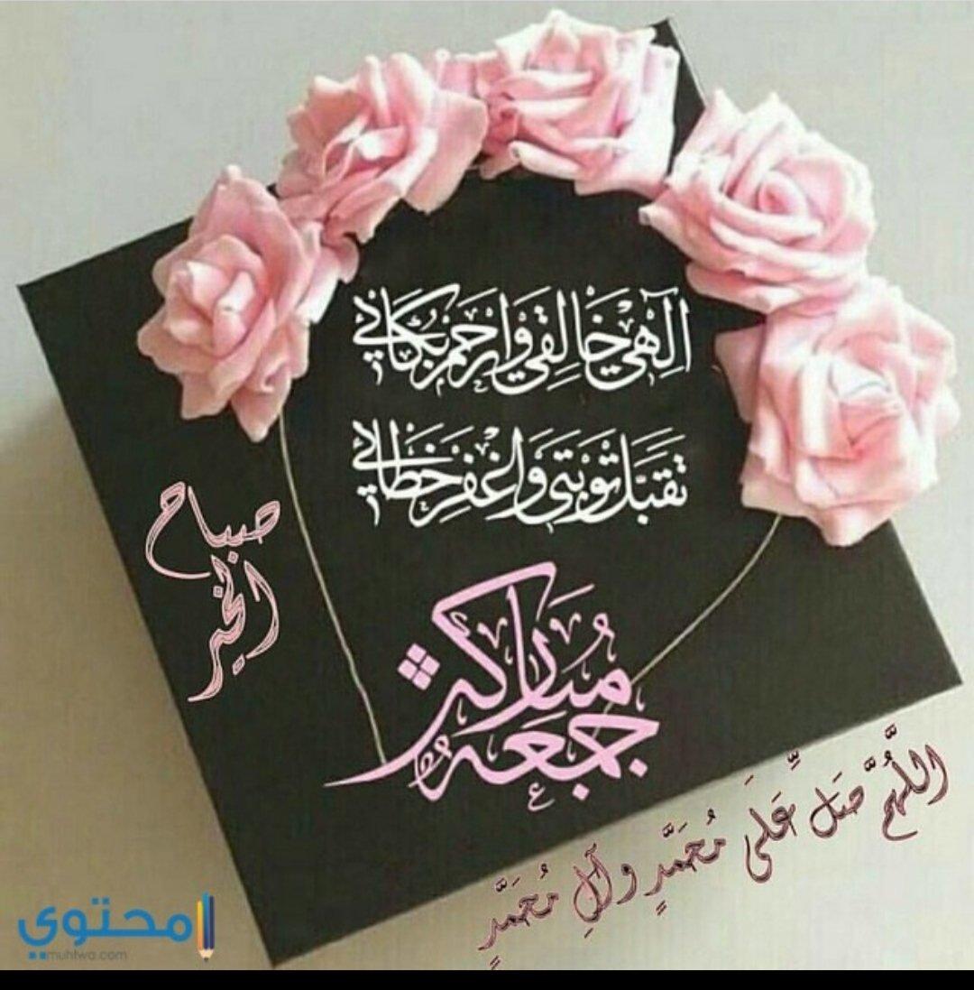 Ali Al Uqaili Aliqaili Twitter
