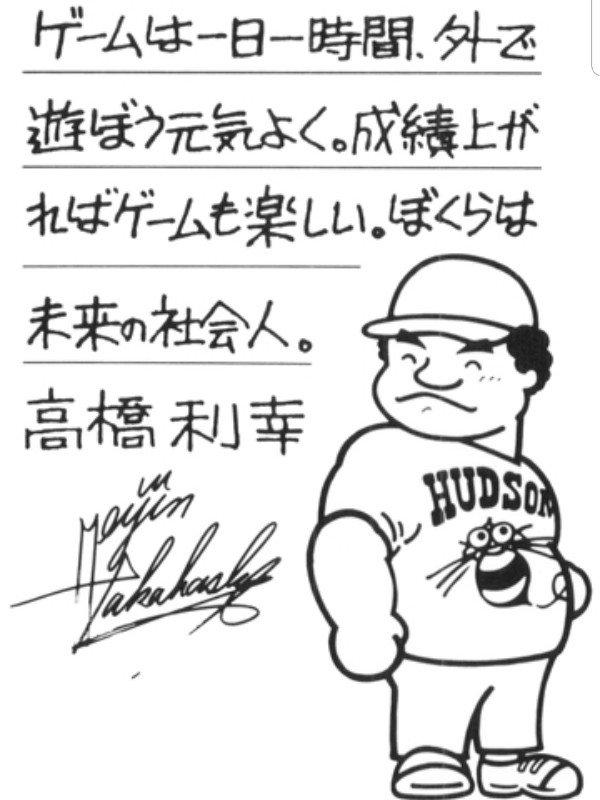 """小原泰彦 yasuhiko obara。(旧yasu🍀) در توییتر """"香川県ネット ..."""