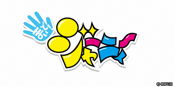 test ツイッターメディア - 📺9:30~ 🎉『まいど!ジャーニィ~』✋  / 「関西ジャニーズJr.頭脳王決定戦2」完結編! \  「おしゃべり」の達人・兵動大樹(矢野・兵動)がメンバーにおもしろトークの秘訣を伝授👀  #なにわ男子 #Lilかんさい  #関西ジャニーズJr #まいジャニ https://t.co/S6MdD3rfBE https://t.co/8XdBlTcgui
