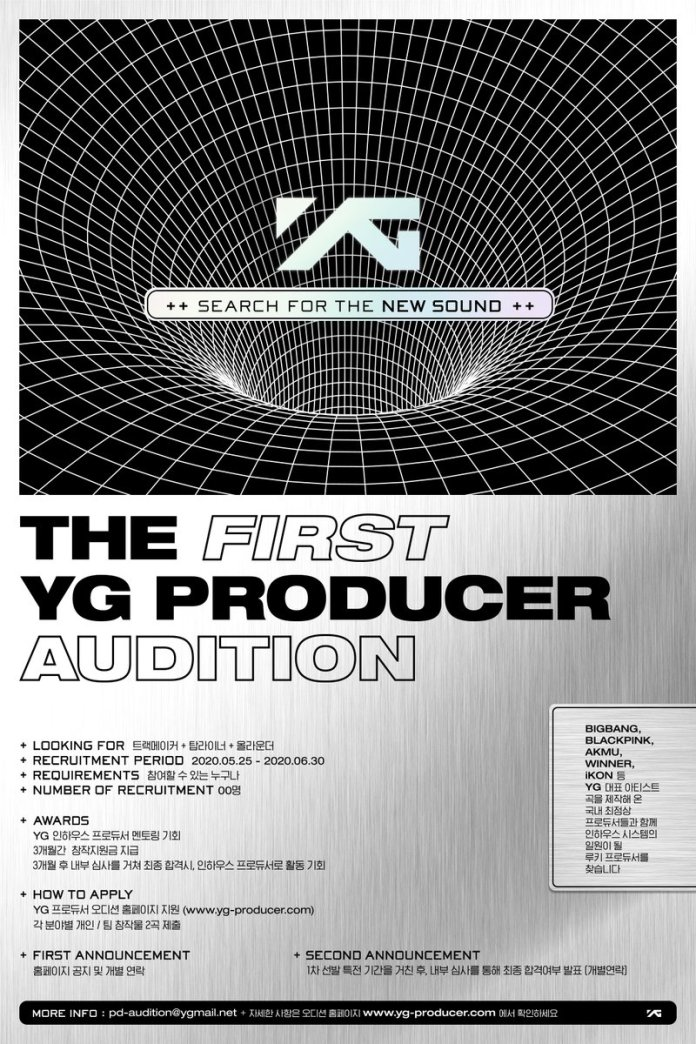 """YG FAMILY on Twitter: """"THE FIRST #YG PRODUCER AUDITION #YG프로듀서 ..."""
