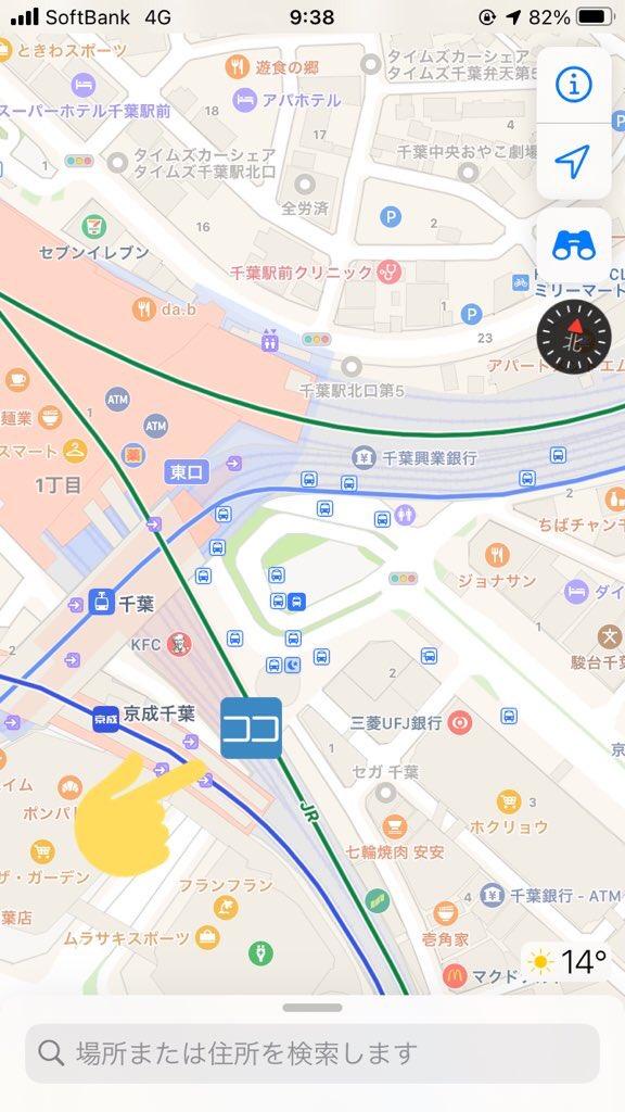 test ツイッターメディア - 今日の夜21時から1億年ぶりに千葉駅でサイファーします 場所は画像見てください 具合悪い人は来ないでください 誰でも歓迎 わからんことはDMくだし https://t.co/yXCpPo4iwn