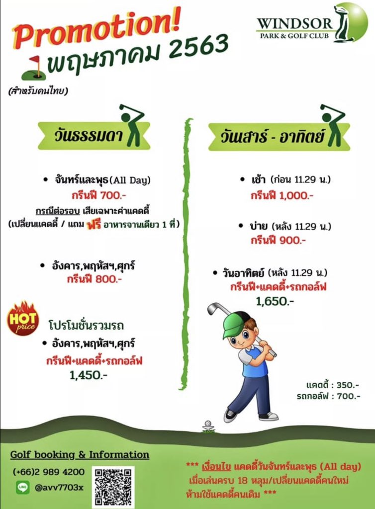 ❗️WARNING: This business has a #2pricethailand policy. More information: https://t.co/0yD7Tn3tGH #Thailand 👇