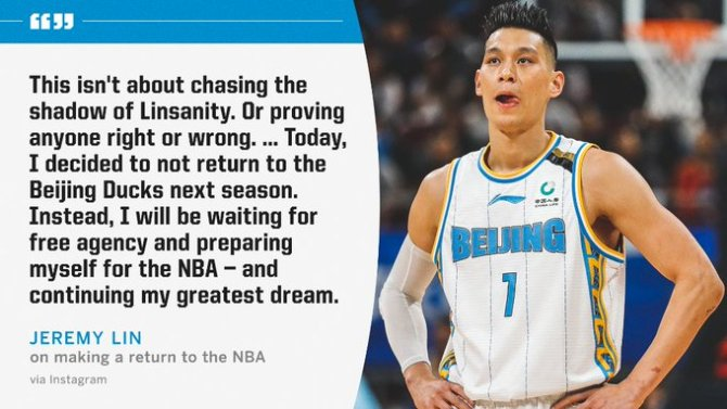 Jeremy Lin Leaves Beijing Ducks to Pursue NBA Comeback  ✅Strong CBA Season Showcased a Healthy @JLin7 ✅Possible future reunion with Mike D'Antoni https://t.co/mdPPs6zIlF