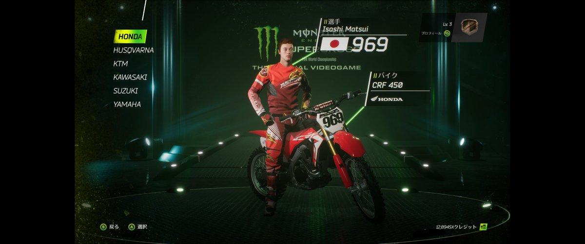 test ツイッターメディア - Monster Energy Supercross - The Official Videogameから。これも格安のセールでゲットしていたのでプレイ開始(^_-)-☆ マイキャラクターをエントリーしてとりあえずテストランに向かった(^_-)-☆ https://t.co/OKeuH75JlG