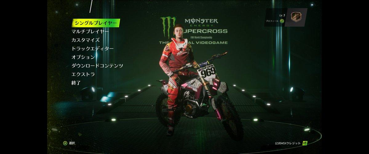test ツイッターメディア - Monster Energy Supercross - The Official Videogameから。未だフィーリングを感じたいのでテストランした(^_-)-☆一言で言えばヒャッホー、だよね(笑) ドッグファイトとテクニックと運、それが交錯しながらライディングするダートの格闘技レースの持つ魅力は刺激的だ(^_-)-☆素晴らしいね(^_-)-☆ https://t.co/oX2Ui1myVA