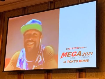 """The Koncrete Jungle on Twitter: """"'MEGA 21' MMA Promoter On Floyd Mayweather,  February 28 Return. The fight card will feature """"champion-class"""" fighters,  including Floyd Mayweather, but gave no further details – including"""