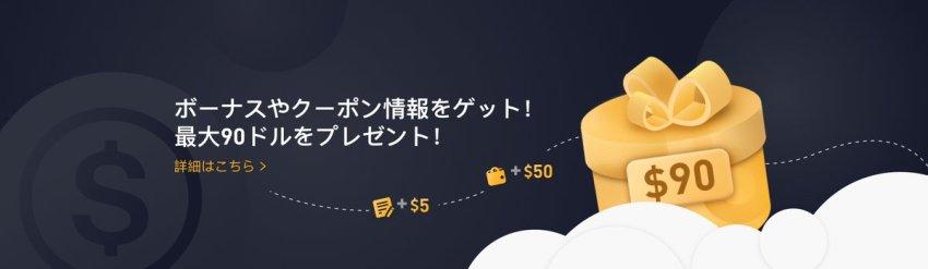test ツイッターメディア - $90ボーナス&クーポンをゲット https://t.co/nTQ5xuahOe リスクなしで取引開始 Bybit |p BTCおよびETH仮想通貨デリバティブ取引プラットフォーム #プレゼントキャンペーン #PR https://t.co/pSpXC2hngH