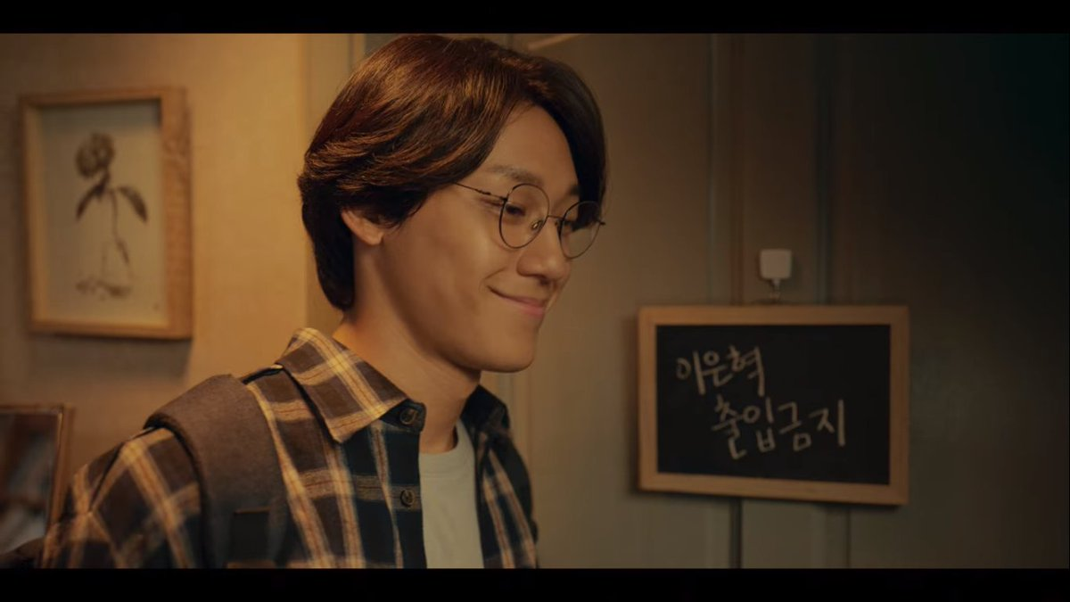 """Do you guys want to see lee do hyun in """"sweet home"""" season 2? Kdrama Tweets On Twitter Lee Do Hyun As Lee Eun Hyuk He Is So Cute With His Glasses Sweethome Sweethomeep1"""