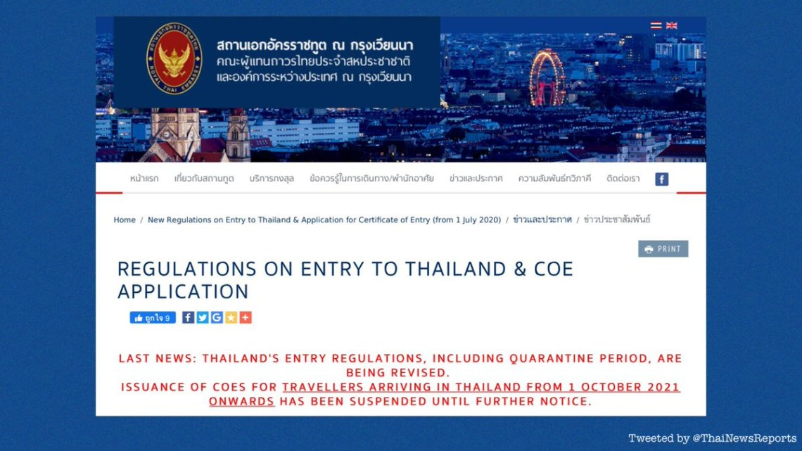 Looks like they are about to change entry rules for international travellers. I am expecting the quarantine period to be reduced to 7-10 days and also the number of tests that you need to do. From what I understand, this is also for Phuket. More information soon #Thailand